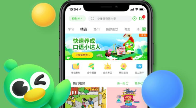 英语趣配音app下载新概念英语,英语趣配音app下载
