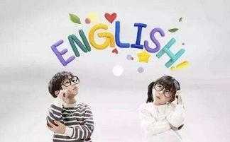 英语启蒙APP哪个好?英语启蒙软件下载!