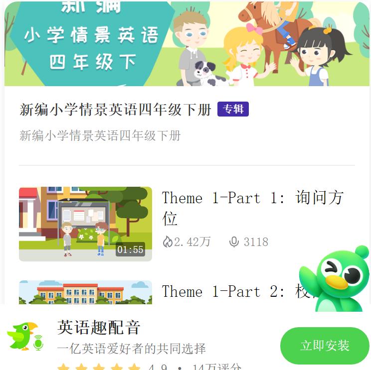 北京停课不停学在哪里上课?北京停课不停学网站