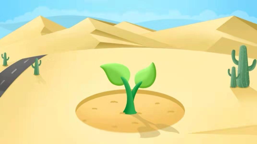 植树节活动:荒漠绿洲计划上线!英语趣配音配音种树!