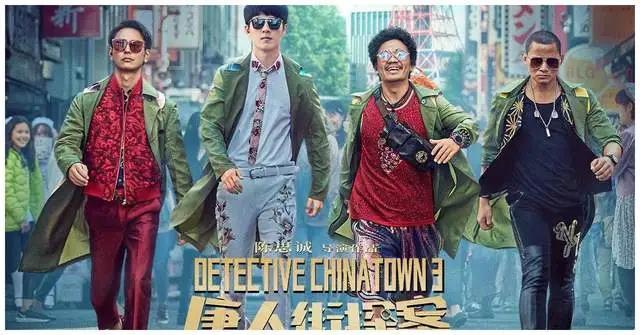 《唐人街探案》配音APP!跟随刘昊然解密案件