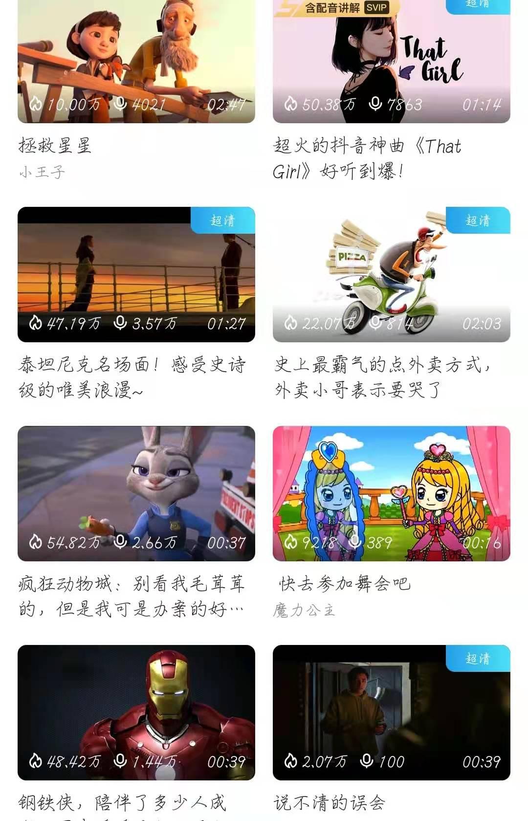英文配音软件app,英语趣配音下载官网