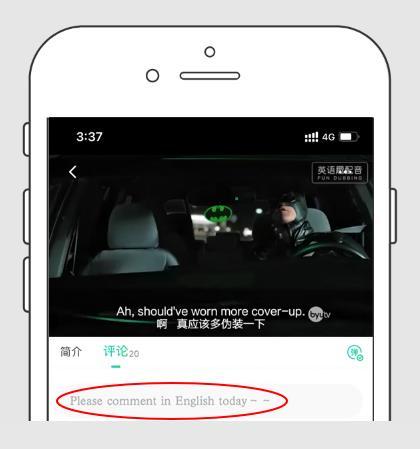 英语趣配音7.40新版本,英语趣配音新功能介绍