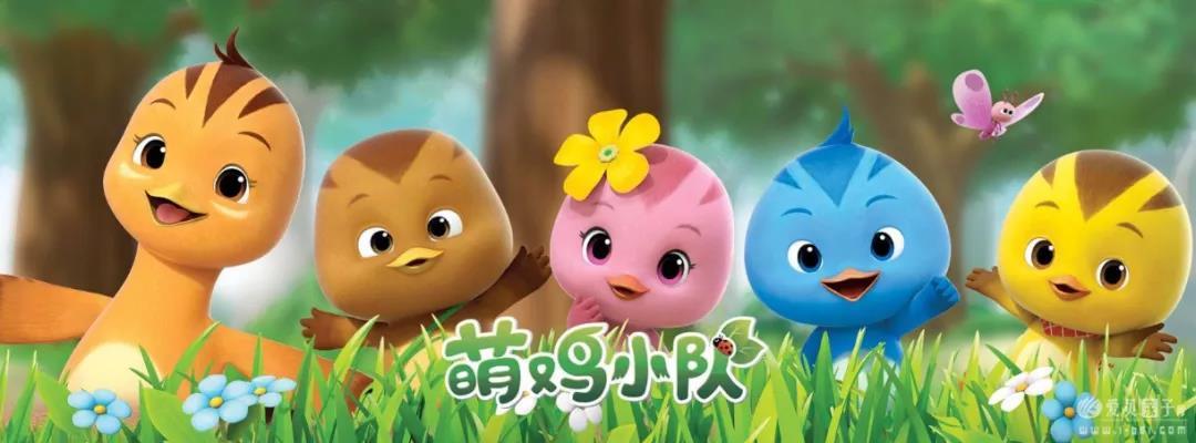 萌鸡小队英文版全集下载,萌鸡小队动画片全集