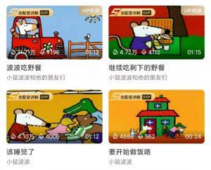 小鼠波波英文动画片,英语趣配音英语启蒙动画片推荐