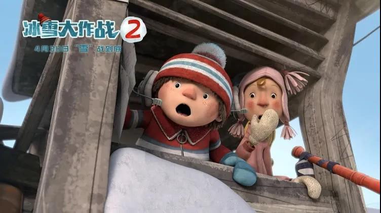 冰雪大作战2电影下载,冰雪大作战2电影英语配音