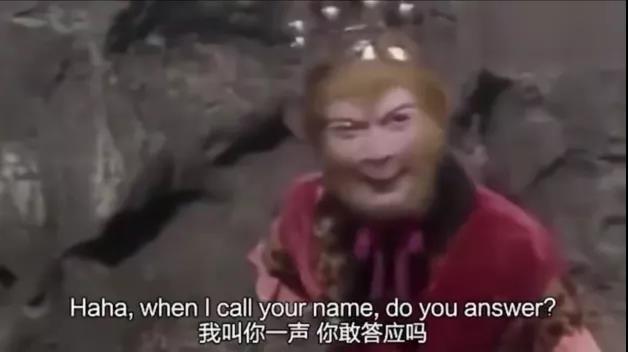 西游记英语配音版,英文版配音西游记视频