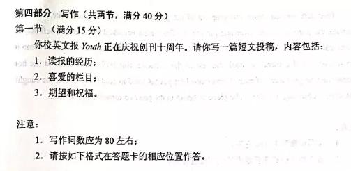 2021高考英语试卷,2021高考英语试卷答案