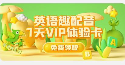 联动云租车app